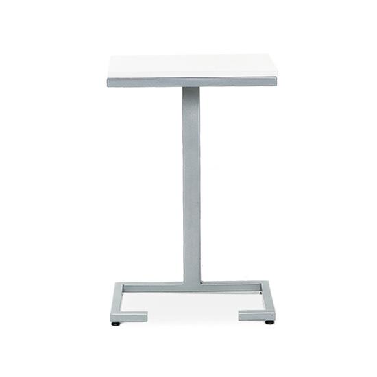 Hylton Tablet Table